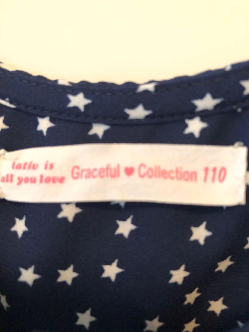 Latin 白色星星藍底洋裝(110cm)