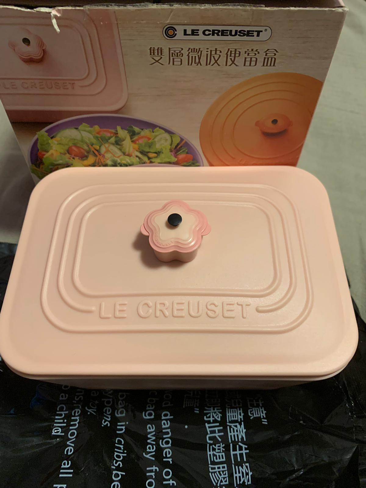 Le Creuset 飯盒