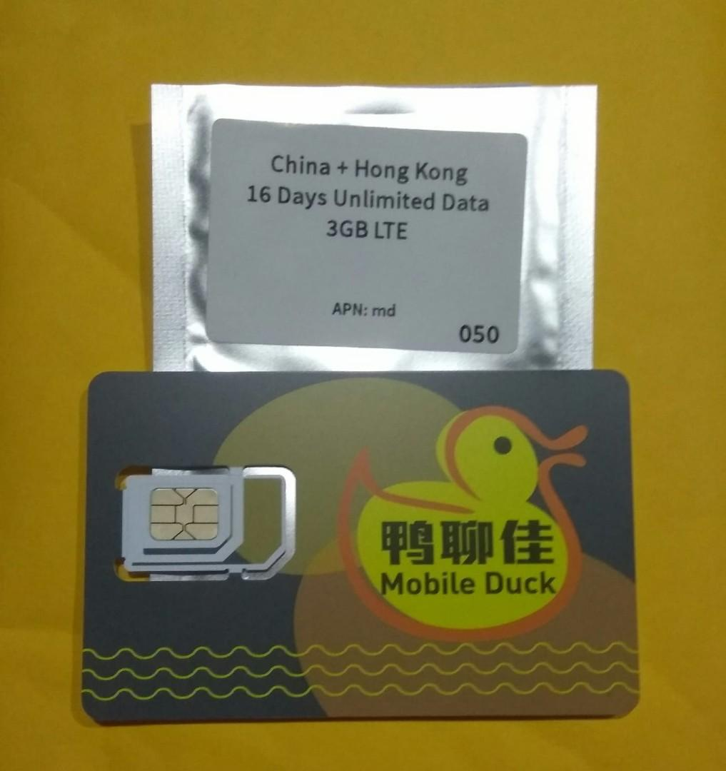 (25 Nov -last piece) China  16 days unlimited data, expiry 31 Mar2020 (3gb of LTE, unlimited 3g)