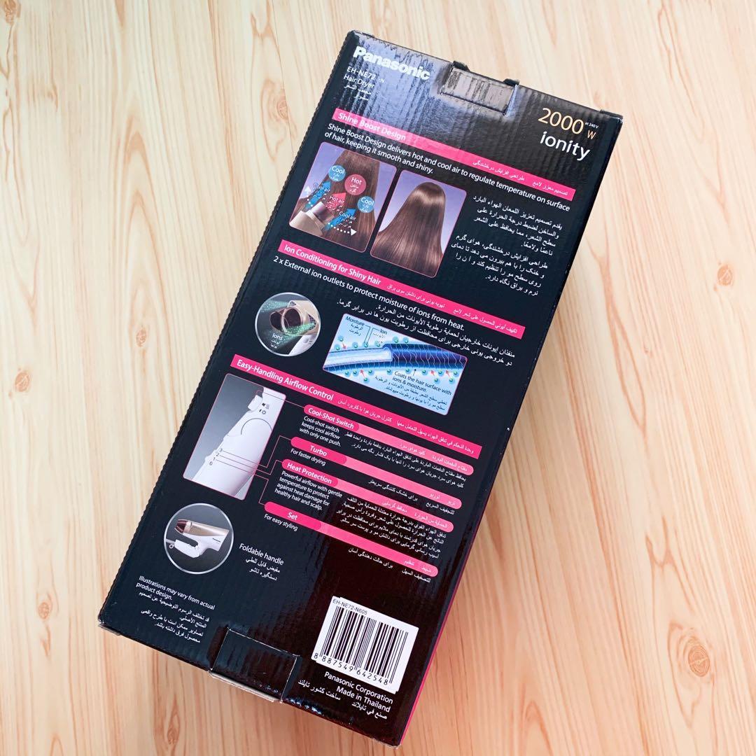 Panasonic 樂聲 EH-NE72 冷暖風護髮雙負離子 風筒