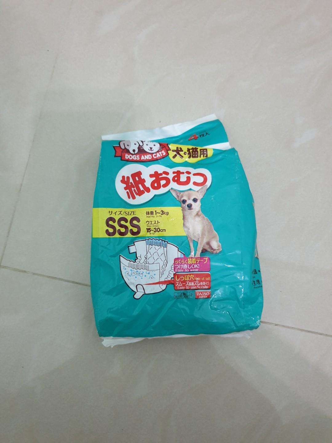 Pet diapers-sss size