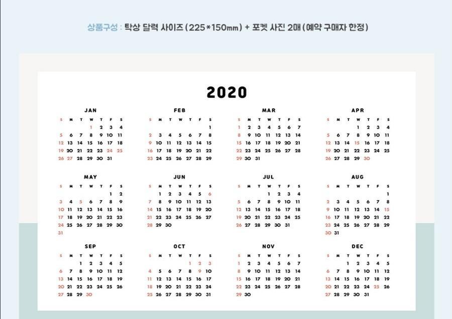 [PREORDER] 2020 THE RETURN OF SUPERMAN CALENDAR SEASON GREETINGS