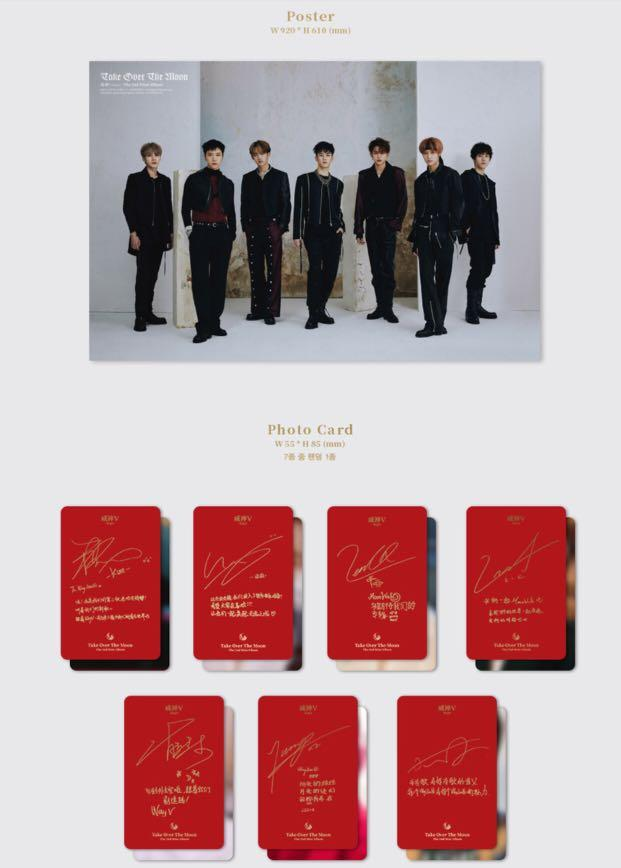 [PREORDER] WayV 2nd Mini Album - TAKE OVER THE MOON
