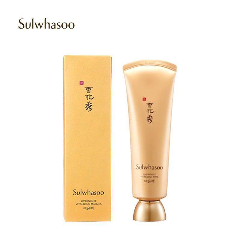 🍁冬季必買👍🏻韓國🇰🇷Sulwhasoo雪花秀與潤睡眠面膜120ml  Sulwhasoo Overnight Vitalizing Mask EX