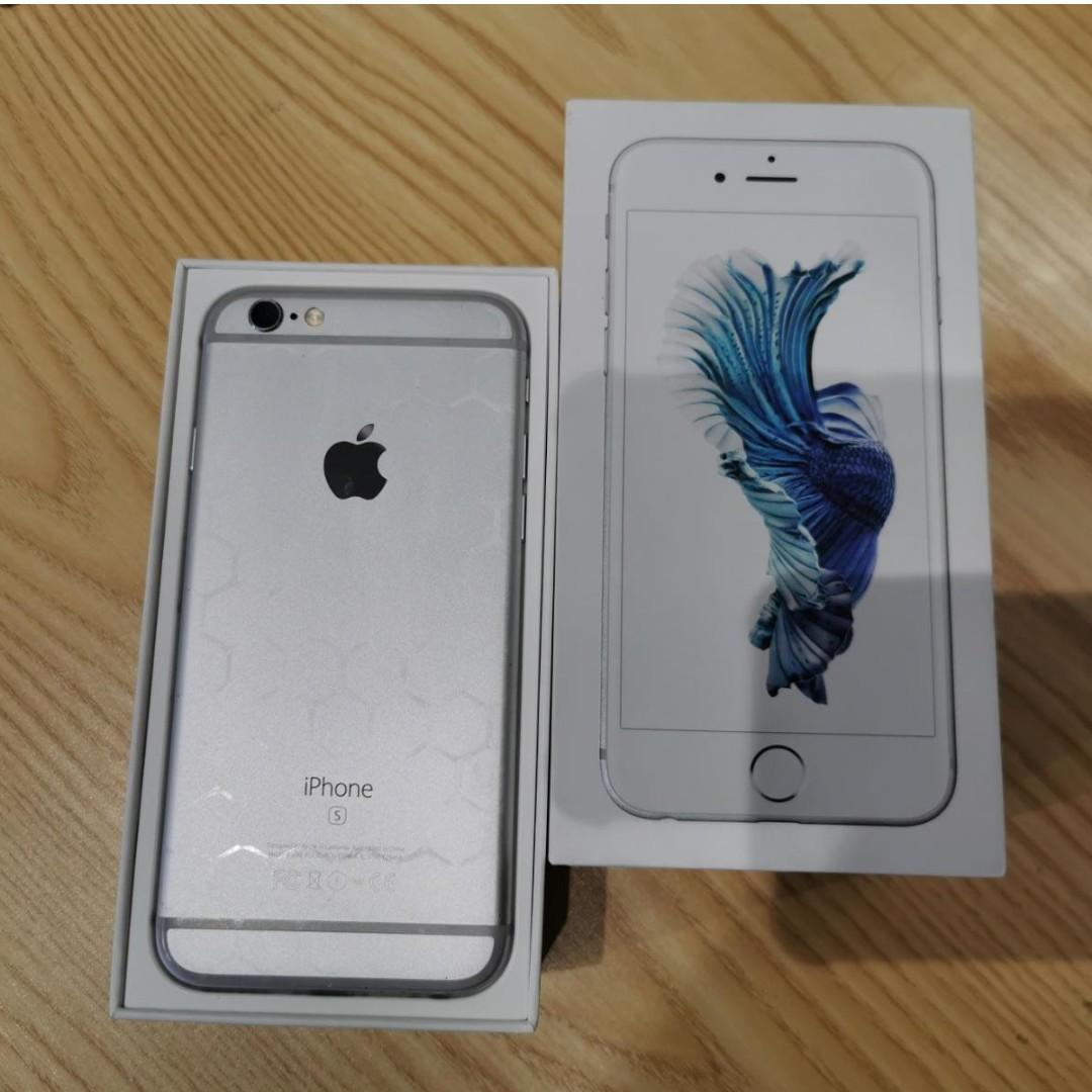 USED IPHONE 6S 16GB (SILVER)