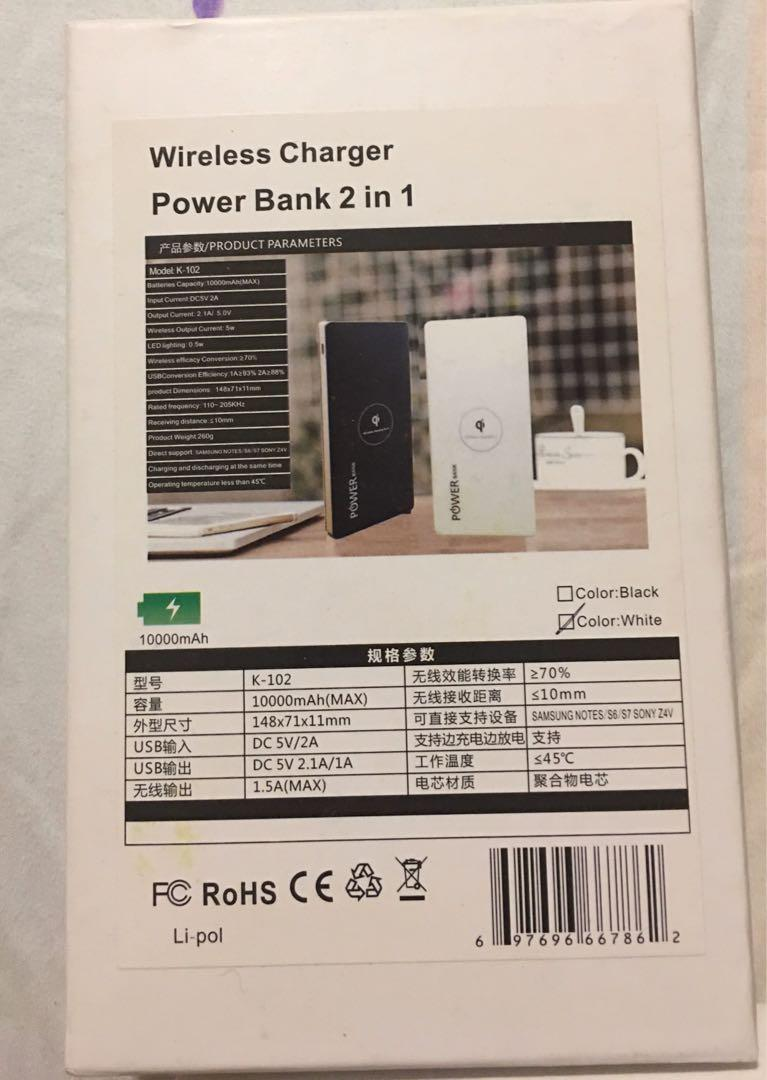 Wireless Charger Power Bank 2 in 1 (10000mAh)