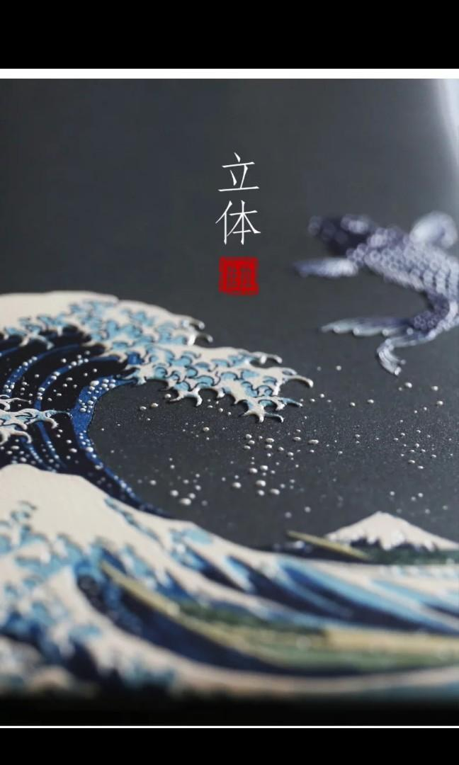 Xiaomi CC9 Pro 3D phone case Art