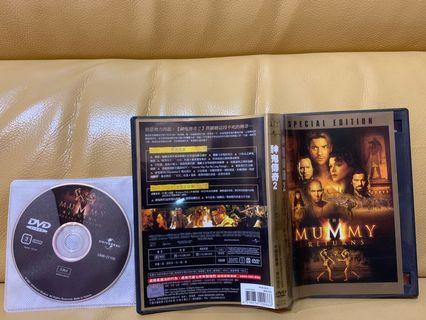 『DVD現貨』神鬼傳奇2
