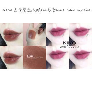 KIKO 黑管豐盈滋潤口紅唇膏Smart Fusion Lipstick (432/407