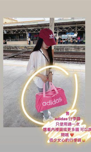 Adidas行李袋