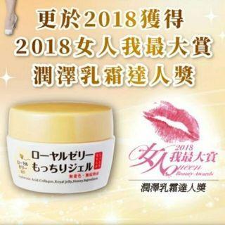 日本新包裝升級OZIO歐姬兒蜂王乳Q彈水潤保濕凝露75g公司貨有中文標