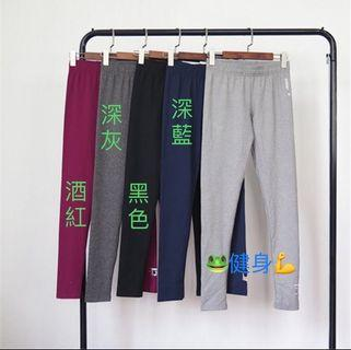 gymshark 運動健身褲