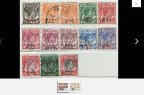 Malaya Singapore 1945 BMA Opt Straits Settlement KGV1 1c-$1 13V Used A1382