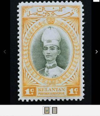 Malaya Kelantan 1937-40 Sultan Ismail 1c MLH SG40 A2144