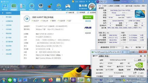 華碩 Asus UL80V 雙核獨顯 (14吋螢幕 SU7300 1.3G CPU 500G硬碟 4G記憶體 512M獨