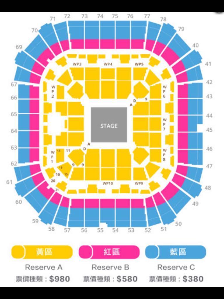 劉德華演唱會2020
