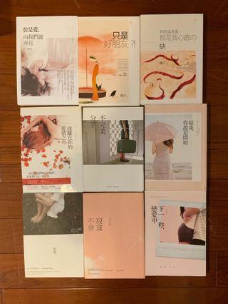 春天出版小說