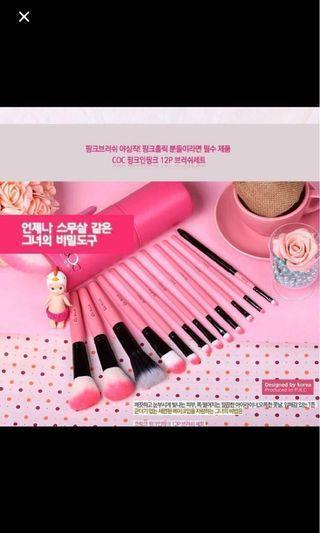 韓國 Coringco Pink in pink 粉紅刷具組 12入