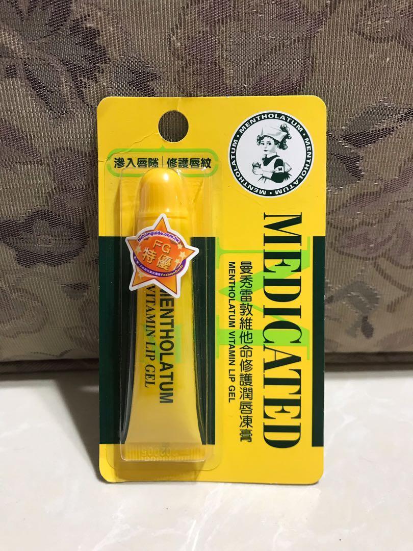 曼秀雷敦維他命潤唇膏(8g)