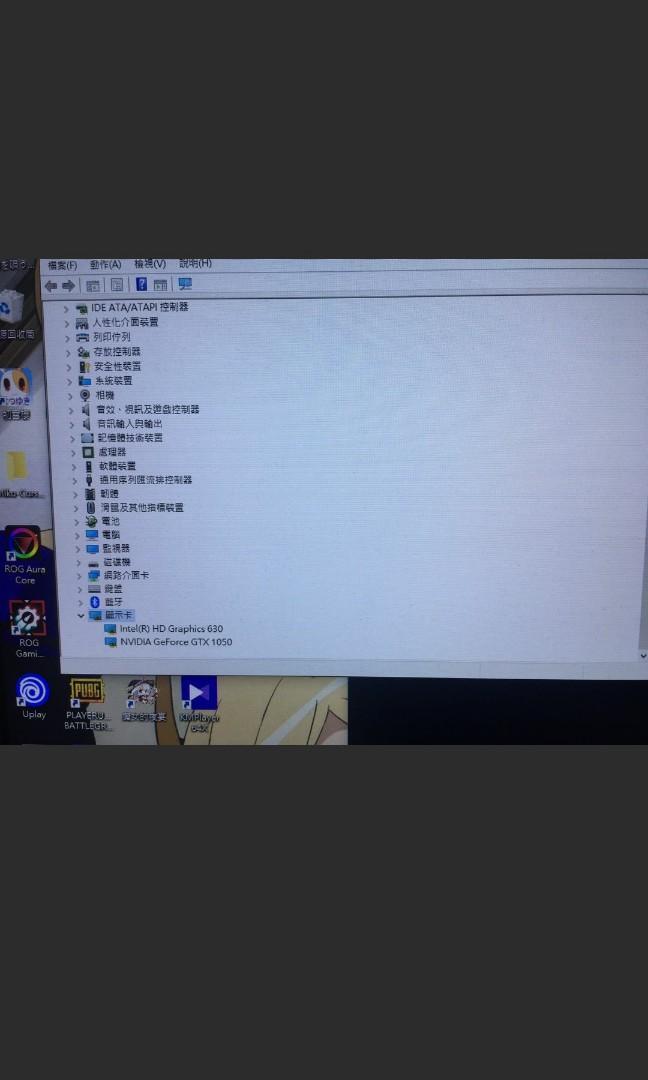 Asus Rog asus gl553vd i5-7300電競手提電腦(急售)