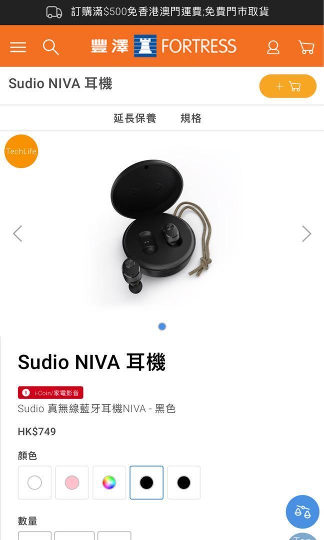 全新 無線藍芽耳機 sudio niva