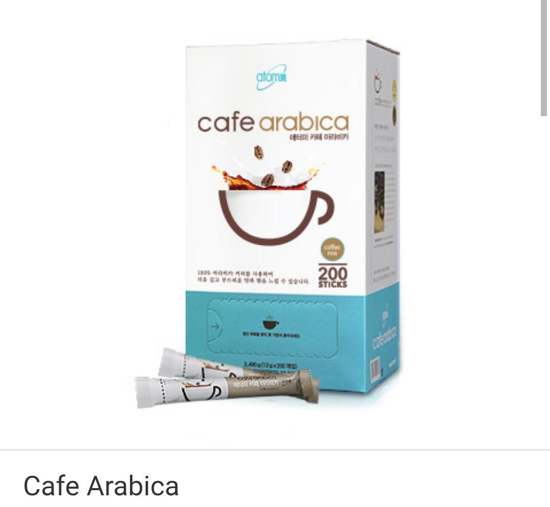Atomy Cafe Arabica
