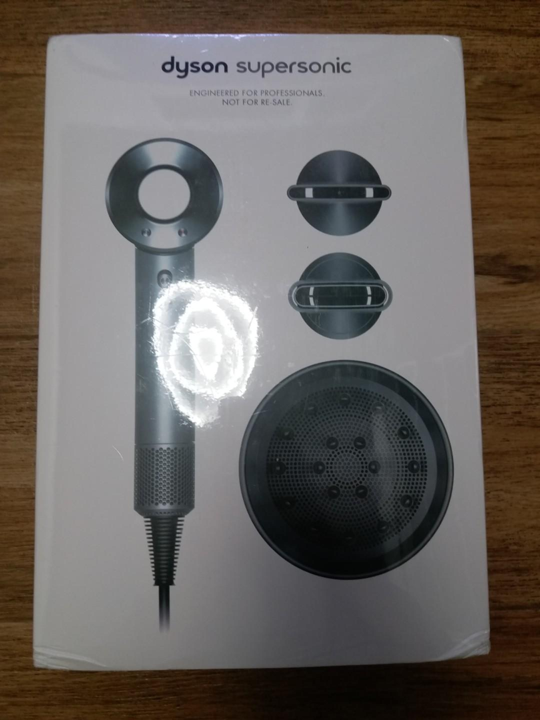 Dyson Supersonic HD-01風筒