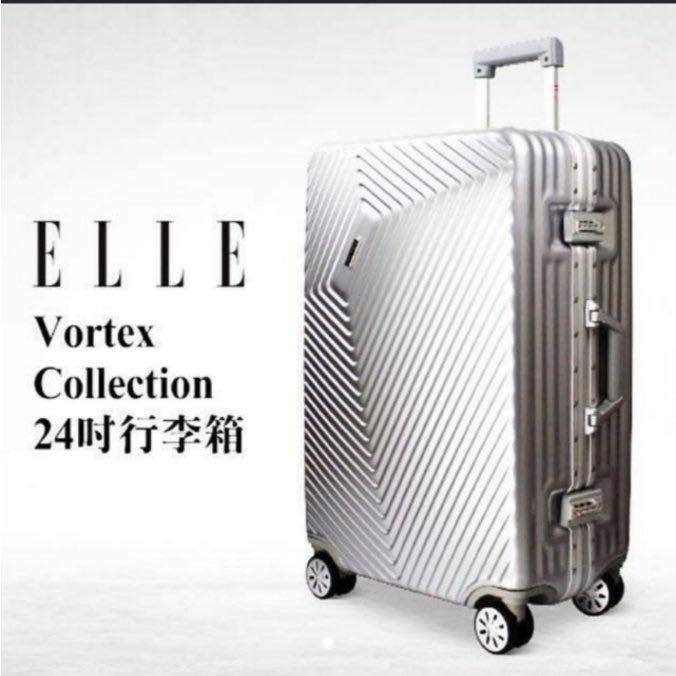 ELLE Vortex Collection 24吋