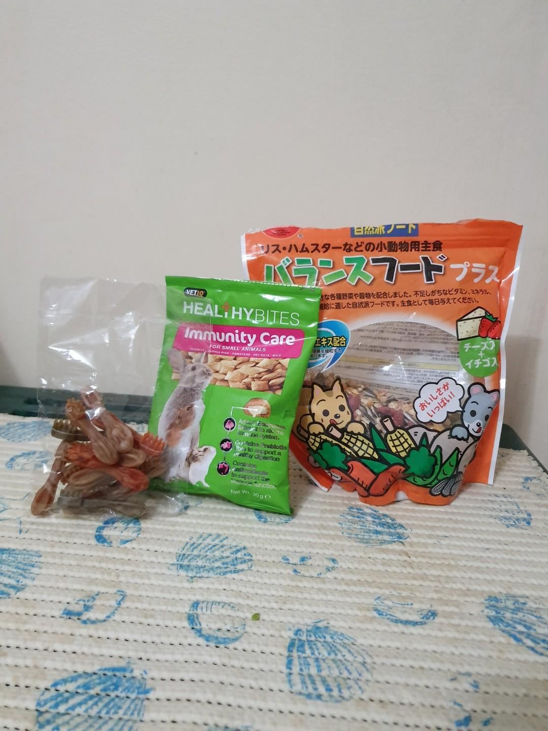 Hamster Food and Treats