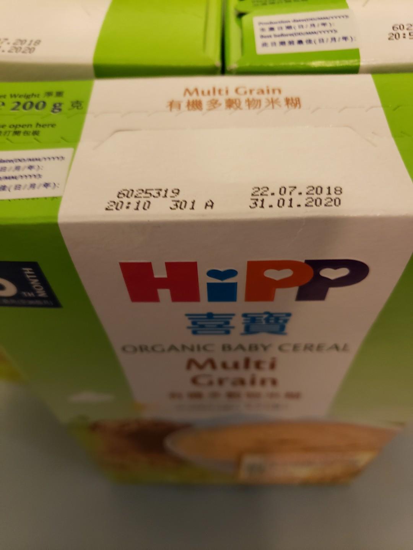 Hipp 喜寶有機米糊