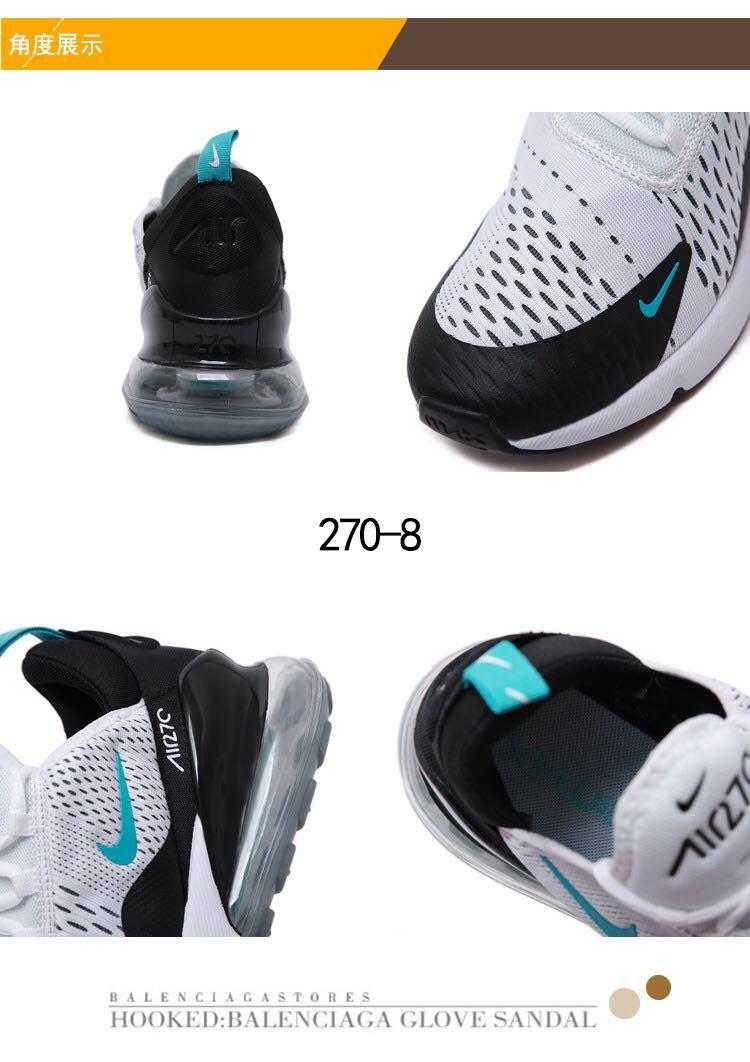 INFO: *HOT ITEM* *NEW ARRIVAL!!!* *NIKE AIRMAX270 STORM WHITE SNEAKERS FOR MAN WB 270-8*