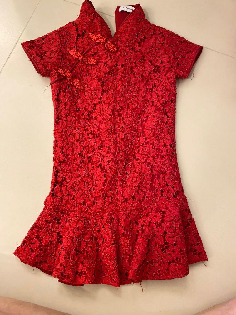 Kidcrafter Little Mermaid Lace Cheongsam - Red