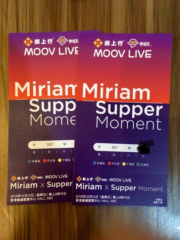 Miriam Supper Moment x MOOV Live