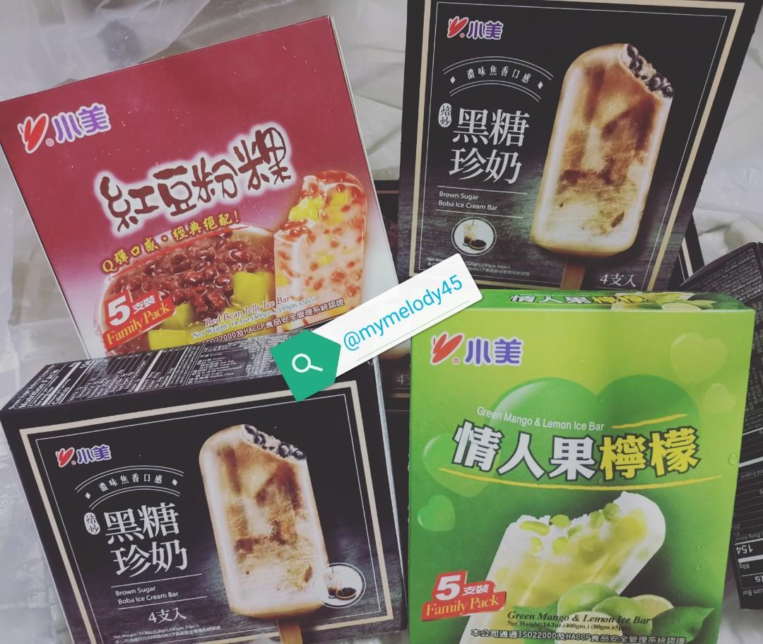 Taiwan Xiao Mei 小美 Ice Cream Bundle Promotion