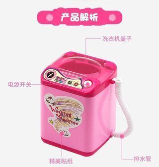 💥韓國熱賣💥 仿真迷你洗衣機玩具