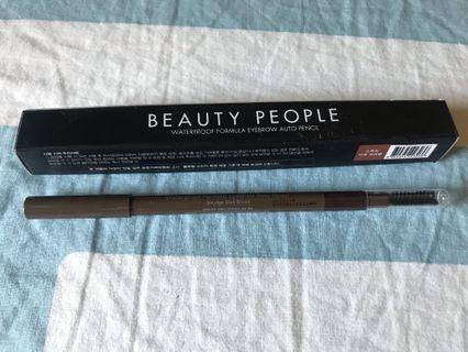 Beauty people waterproof formula eyebrow auto pencil 防水眉筆