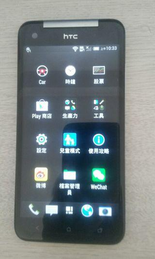 HTC Butterly 5吋 手機