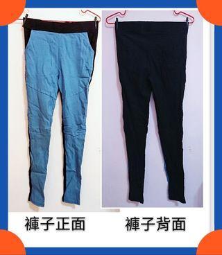長褲 褲子 彈性窄管褲 藍黑色長褲 窄管褲 女生長褲 貼腿褲 鉛筆褲 全新