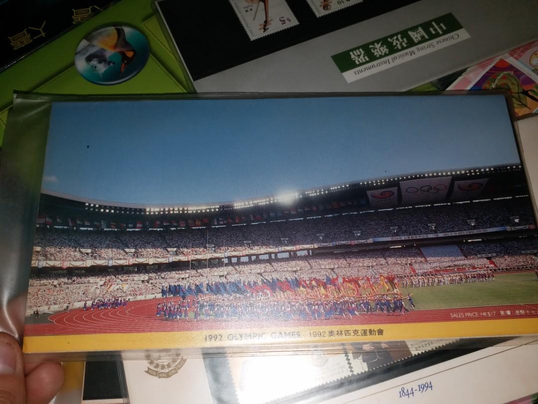 1992年奧林匹克運動會特別郵票紀念套摺