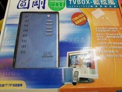 圓剛TVBOX-藍炫風電視盒
