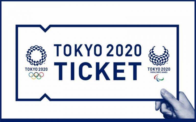 東京奧運2020門票代購代抽代登記