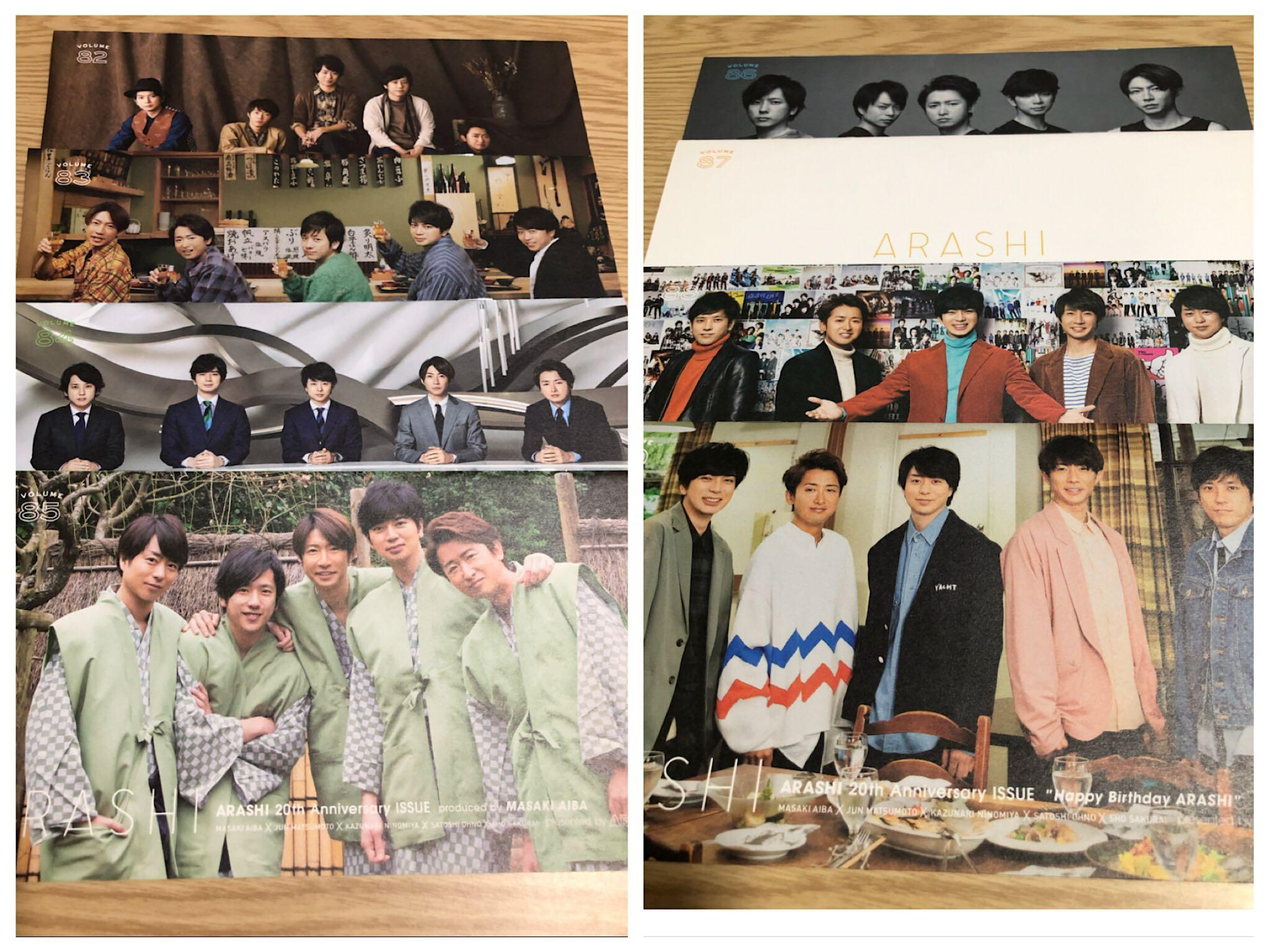 嵐 arashi 會報 vol82-91