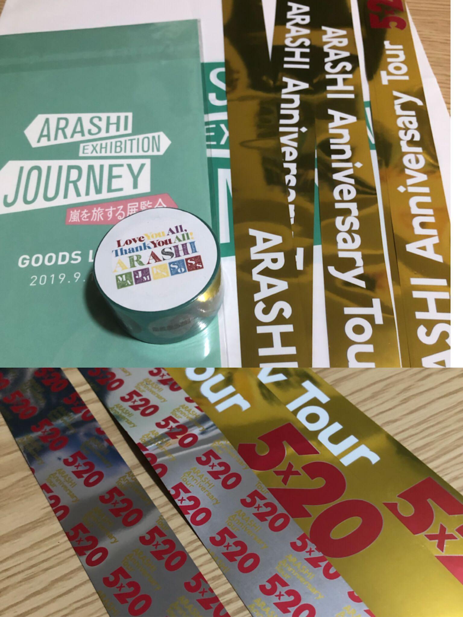 Arashi嵐5x20彩帶