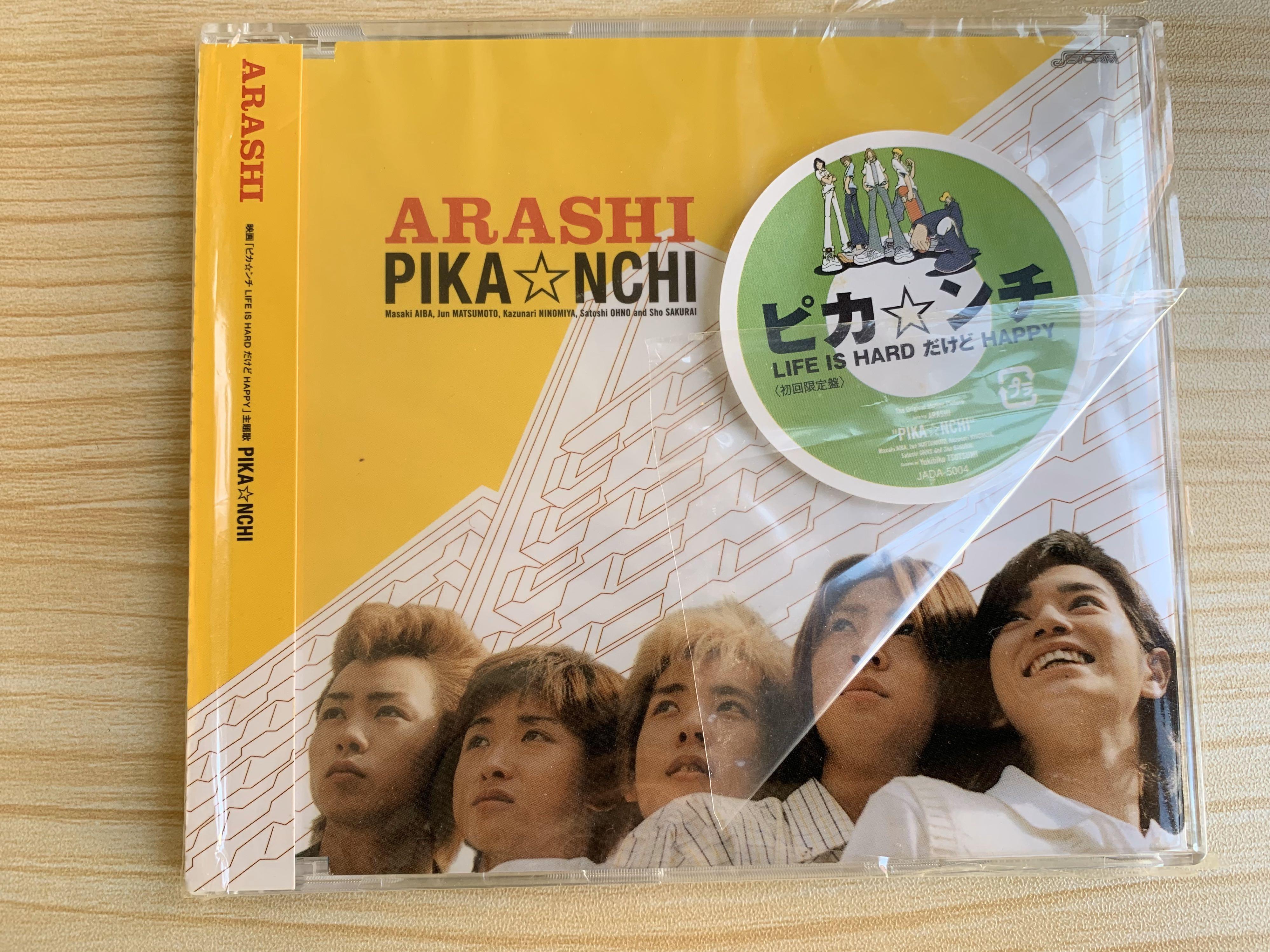 Arashi PIKANCHI 初回限定