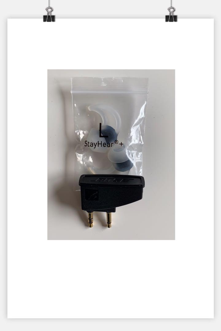 Bose QuietComfort® 20 Acoustic Noise Cancelling headphones - Apple