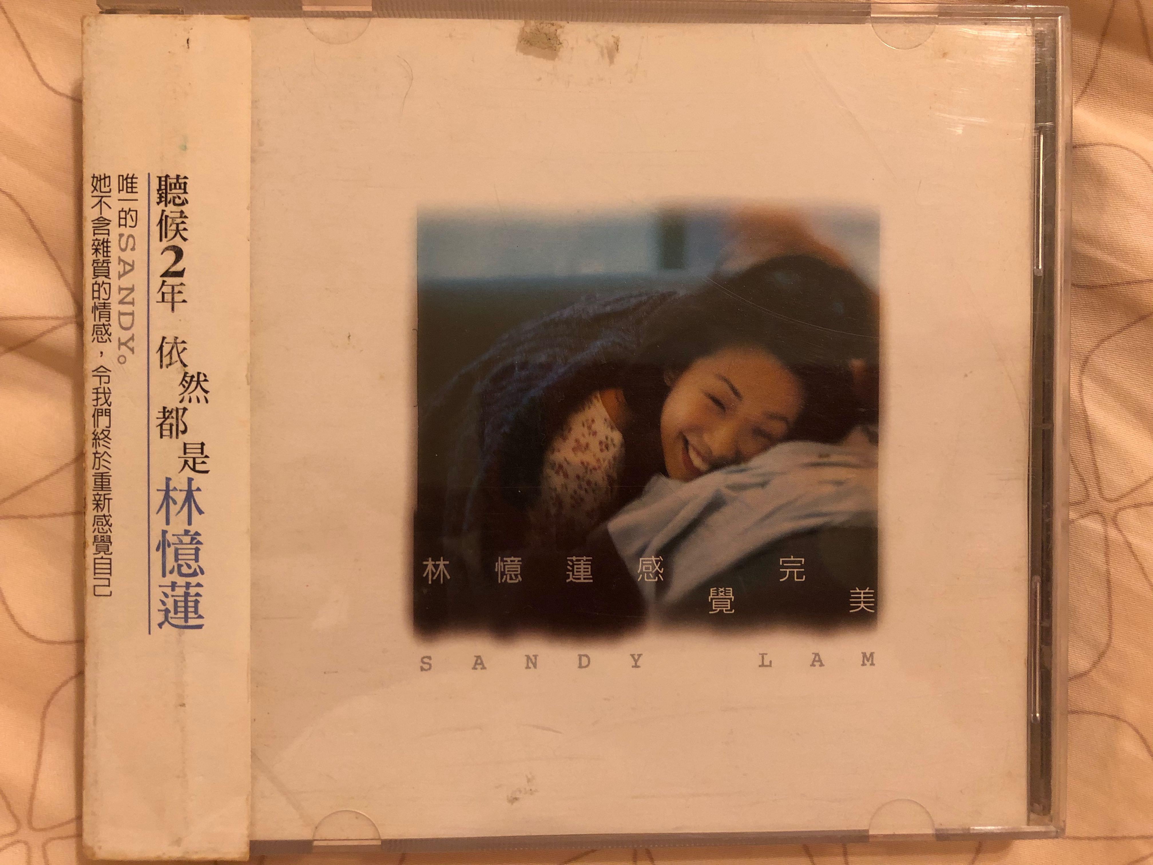 CD:林憶蓮 感覺完美 Sandy Lam Feeling Perfect