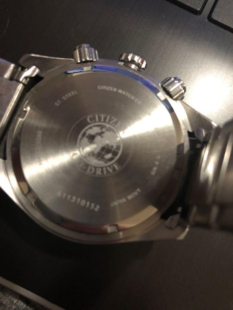 Citizen EcoDrive Metal Silver Watch