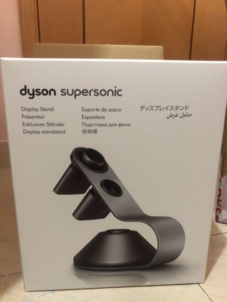 Dyson supersonic stand / Dyson 風筒收納架/ 風筒架