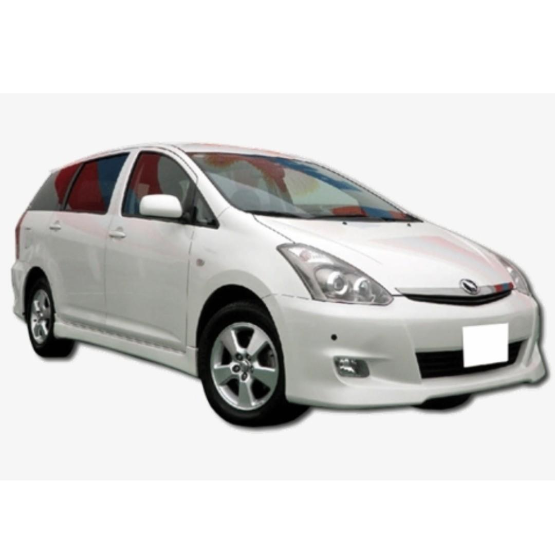 Efficient, Comfortable, Low Deposit - 8 Seater Toyota Wish 1.8L Available for Rent !