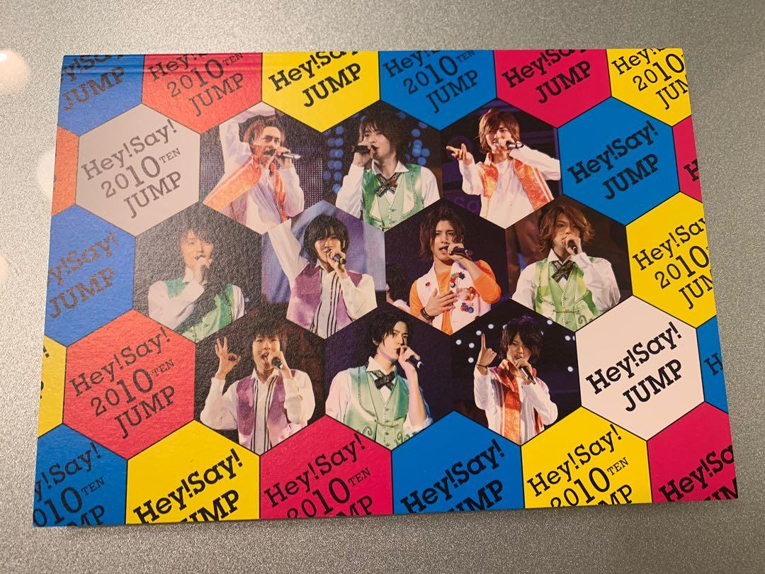 Hey! Say! JUMP演唱會2隻dvd